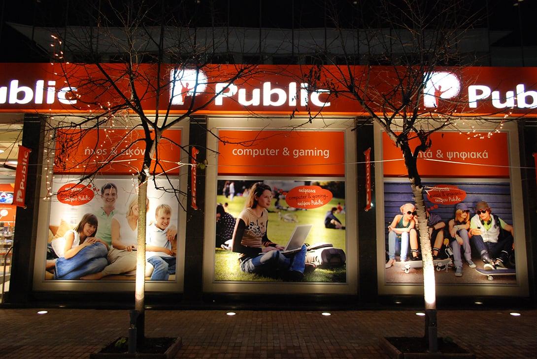 Public Ioannina